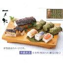 【福井 一乃松】夏のおもてなし 焼鯖寿司・柿の葉寿司 のし・包装不可