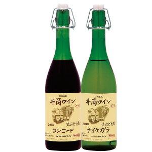 [長野・塩尻]〈井筒ワイン〉2018新酒 井筒無添加生にごりワイン赤白セット のし・包装不可