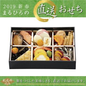 おせち 2019 京都 野村 「やわらか仕立てのおせち」和風一段重 1人前 1人 送料無料 のし・包装不可