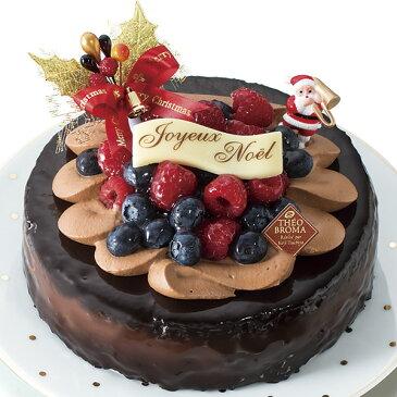エントリーでP10倍 クリスマスケーキ 予約 2018 送料無料 ミュゼ・ドゥ・ショコラ テオブロマ ショコラフランボワーズ のし・包装不可 エントリーで ポイント10倍 (11月26日9時59分迄)