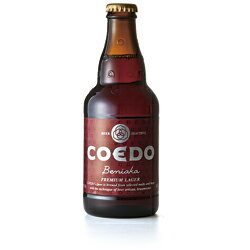 内祝・御祝い返しに〈コエド〉COEDO 紅赤 10本