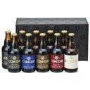 COEDO コエドビール 瓶10本セット