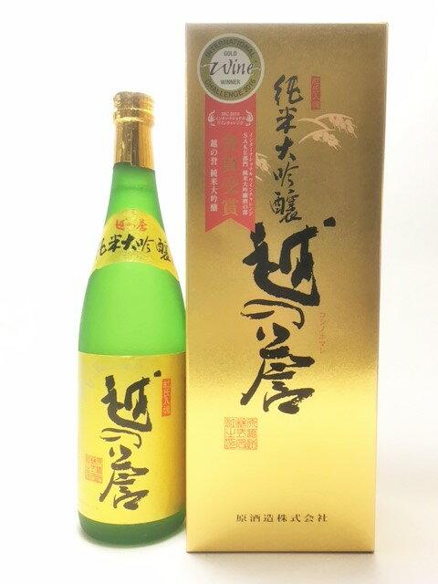 新潟県 原酒造 越の誉 純米大吟醸 720ml