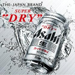 御祝内祝ギフトアサヒアサヒビール4種セットAHP+D7:E7-3送料無料(東北・関東・中部・近畿)