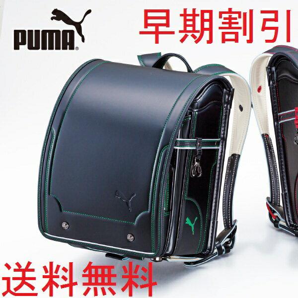 バッグ・ランドセル, ランドセル  PB21PE A4 PUMA