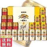 お中元 御中元 ビール ギフト プレゼント 送料無料 キリン 一番搾り3種飲みくらべセット K-IPC5