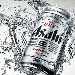 お中元御中元残暑見舞いお供えビールギフトプレゼント送料無料アサヒスーパードライセットAS-4N
