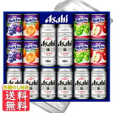 お中元 御中元 ビール ギフト プレゼント 送料無料 アサヒ スーパードライファミリーセット FS-3N