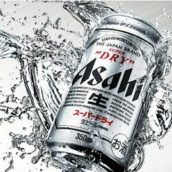 お中元御中元残暑見舞いお供えビールギフトプレゼント送料無料アサヒスーパードライファミリーセットFS-3N