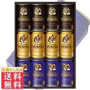 お中元 御中元 ビール ギフト プレゼント 送料無料 サッポロ エビスダブルセット YLW3D