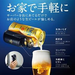 【サントリーザ・プレミアムモルツ神泡体感キット付き350ml24本BPRC6F