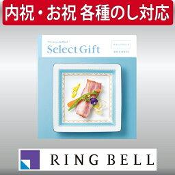ギフト 贈り物 プレゼント カタログギフト リンベル セレクトギフト サファイア・プラム 内祝 御祝