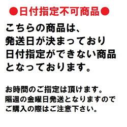 スジャータアイスクリーム(バニラ)8個【新幹線車内販売】送料込のし・包装不可