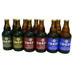 PCエントリーでP10倍 コエド COEDO コエドビール 瓶10本セット【楽ギフ_のし】【楽ギフ_のし宛書】PCエントリーで ポイント10倍 (11月1日9時59分迄)