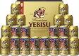 【送料無料】 ビール ギフト サッポロ エビスセット 川越祭りラベル 限定 ヱビスビール 国産ビール【内祝い】【お祝い】【御祝い】 YE5D ebisu abs ebis