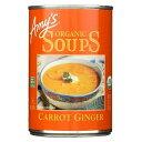 アリサン キャロットジンジャー・スープ 403g のし・包装不可