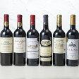 フランス・ボルドー地方 金賞受賞赤ワイン飲み比べ6本セット のし・包装不可