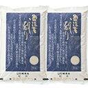 契約栽培米魚沼産こしひかり 6回コース 2袋 計10kg 毎月/半年 配送料込み のし包装不可 代金引換不可
