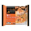 新宿中村屋 蟹のライスグラタン のし包装不可 2