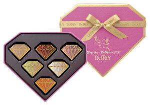 エントリーでP5倍 バレンタイン チョコ 2021 〈デルレイ〉 ダイヤモンドBOX6PD のし・包装不可 エントリーでポイント5倍(1月28日1時59分迄)