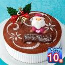 キャッシュレス 還元 以上のポイントUP クリスマスケーキ 予約 2019 ラヴィエイユ・フランス  ...