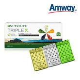 アムウェイ新トリプルX(レフィル)栄養機能食品(ビタミンB1、ビタミンC、ビタミンE)Amway