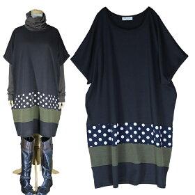 大きいサイズチュニックワンピー水玉ドット配色春オーバーサイズでゆるっと着れるかわいい半袖チュニックワンピースドルマンニット・カットソーバイカラーレディースワンピース切り替え配色黒
