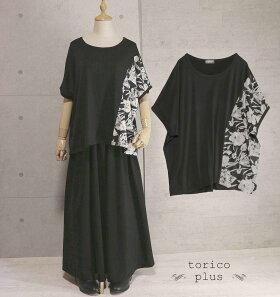 カットソートップスレディースTシャツ半袖ゆったり大きいサイズモノトーンドルマンカットソーバイカラーレディーストップスドルマン配色黒×花柄アシメトリー