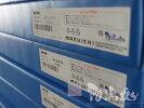 ロールマット8A-4W(4ピース)50x800x400(mm)ブルー※※※規格品のブルーなので安い!早い!※※※【ターポリンでくるむことで耐候性大幅UP】