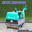MIKASA ハンドガイドローラー MRH-600DSA 中古 建設機械 転圧機 バイブロ 振動ローラー 工事 締固め 2H79