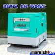 デンヨー エンジンコンプレッサー DIS-180SB2 エアー はつり ブレーカー 中古 建設機械 8H76