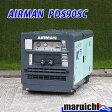 エアーマン エンジンコンプレッサー PDS90SC 25HP 建設機械 本体 はつり作業 中古 2H30