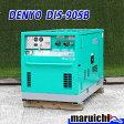 DENYO エンジンコンプレッサー DIS-90SB 中古 建設機械 エアー ディーゼル 3H72