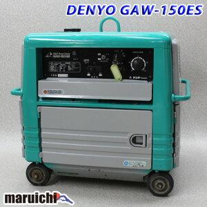 【建設機械、溶接機・発電機】【中古】小型ガソリンエンジン溶接・発電機 GAW-150ESデンヨー★d...