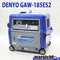 【中古】溶接機発電機インバーターDENYOGAW-185ES2ウエルダー2.0〜4.0mm建設機械ガソリン100Vインバーター発電機50/60Hzデンヨー1014