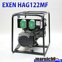 【中古】高周波発電機EXENHAG122MF建設機械48V240Hzコンクリート打設高周波バイブレータガソリン農業機械エクセン624