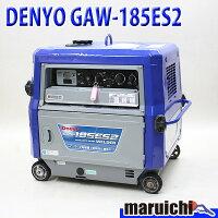 【中古】溶接機発電機インバーターデンヨーGAW-185ES2ウエルダー2.0〜4.0mm建設機械ガソリン100Vインバーター発電機50/60HzDENYO649