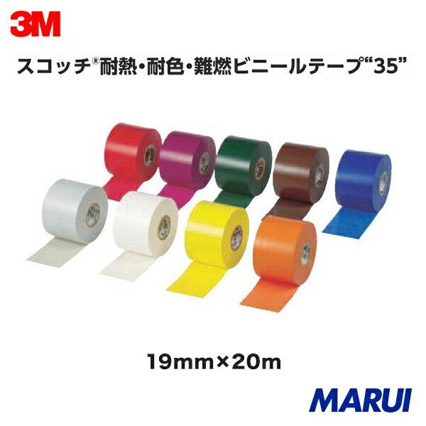 接着・補修用品, 粘着テープ  35(19mm20m) 3M 117 35 DIYMARUI