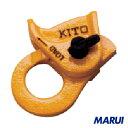 キトー クリップ ワイヤー8から10mm用 1S KC100...