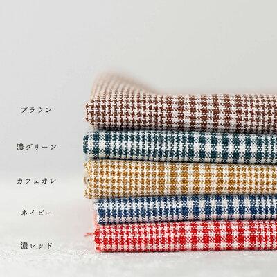 生地布入学入園【50cm単位】交織綿ポリダンガリーグレンチェック品番<8000-15>生地通販のマルイシ