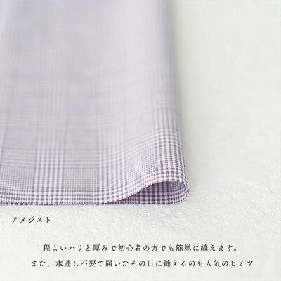 【グレンチェック縫いやすいほどよいふんわり♪】交織綿ポリダンガリー品番8000-15【優しいカラー展開☆】【厚:3ハリ:3】