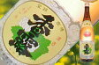 (熊本)香露 上撰本醸造 1800ml