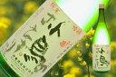(埼玉)ひこ孫 小鳥のさえずり 純米吟醸 1800ml長期熟成酒2008年5月びん詰め 神亀