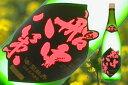 【送料無料6本入りセット】(高知)司牡丹 船中八策 純米 1800ml