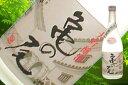 (新潟)清泉 亀の尾 大吟醸 720ml 生貯蔵酒 箱入り。