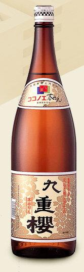 s【送料無料6本入りセット】九重みりん 九重桜 ...の商品画像