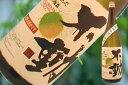 不動 山廃純米酒の梅酒13度 1800ml