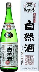 出羽ノ雪 自然酒生もと特別純米 1800ml