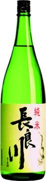 【送料無料6本入りセット】(岐阜)長良川 純米酒 1800ml