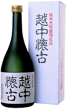 (富山)北洋 純米大吟醸 越中懐古 720ml